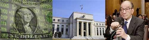ФРС и Алан Гринспен