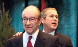 Алан Гринспен и Президент США Джордж Буш