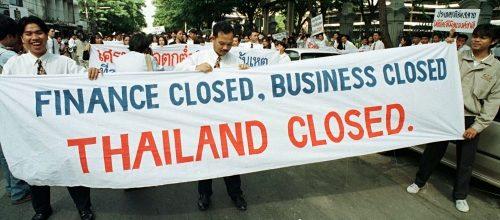 Кризис 1997 года