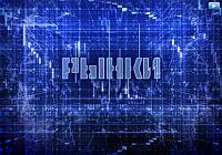Бизнес ТВ РБК
