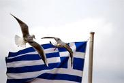 Форекс прогноз - Греческая точка