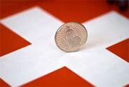 Форекс прогноз - готовимся открывать лонг в EUR/USD, AUD/USD, спекулятивно покупаем GBP/USD