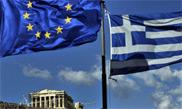 Форекс прогноз - подтягиваем стопы в EUR/USD, держим прочие позиции