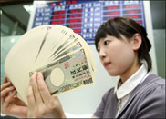 Форекс прогноз - покупаем USD/JPY на 80 со стопом на 79.80