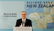 Форекс прогноз - увеличиваем лонг в EUR/CHF на 1.21, продаем AUD/NZD