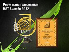 Лучших брокеров наградили премией IAFT Awards