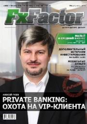 FxFactor 23