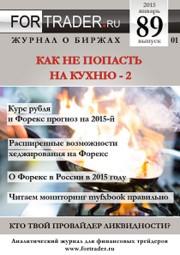 ForTrader.ru 89