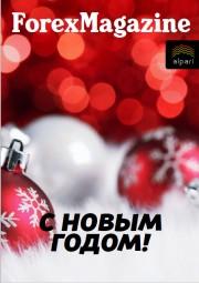 Forex-Magazine-571