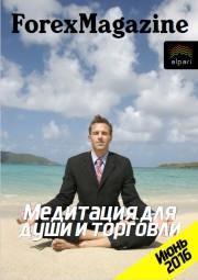 Forex magazine 576