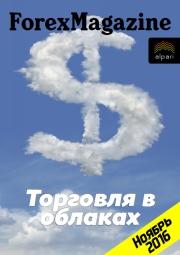forex-magazine-581