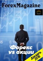 forex-magazine-582