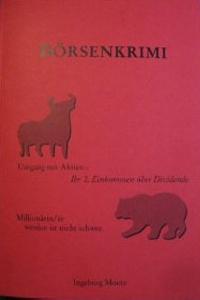 Ингеборга Моотц книга